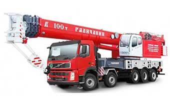 Автокраны грузоподъемностью 100 тонн