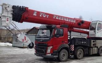 Аренда автокрана 70 тонн